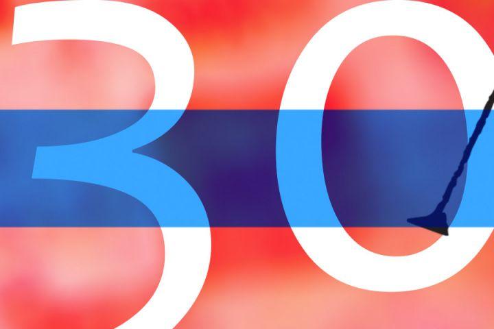 Megnyitó galériáinkban Veszprémi Művész Céh 30